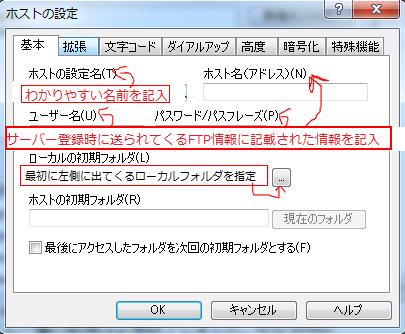 2013-04-17_231909